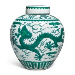 A FINE GREEN-ENAMELED 'DRAGON' JAR AND COVER,  JIAQING SEAL MARK AND PERIOD
