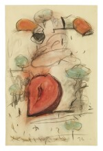 CLAES OLDENBURG | FAG ENDS AND COLOSSAL SLICED STRAWBERRY IN PARK SETTING