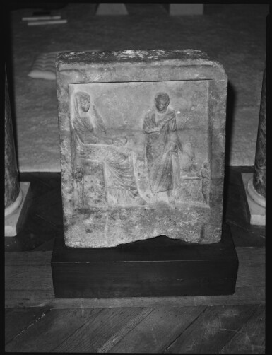 View 2. Thumbnail of Lot 86. A Marble Grave Stele inscribed for Gaius Iulius of Byzantium, Asia Minor/Eastern Aegean, 1st Century A.D..
