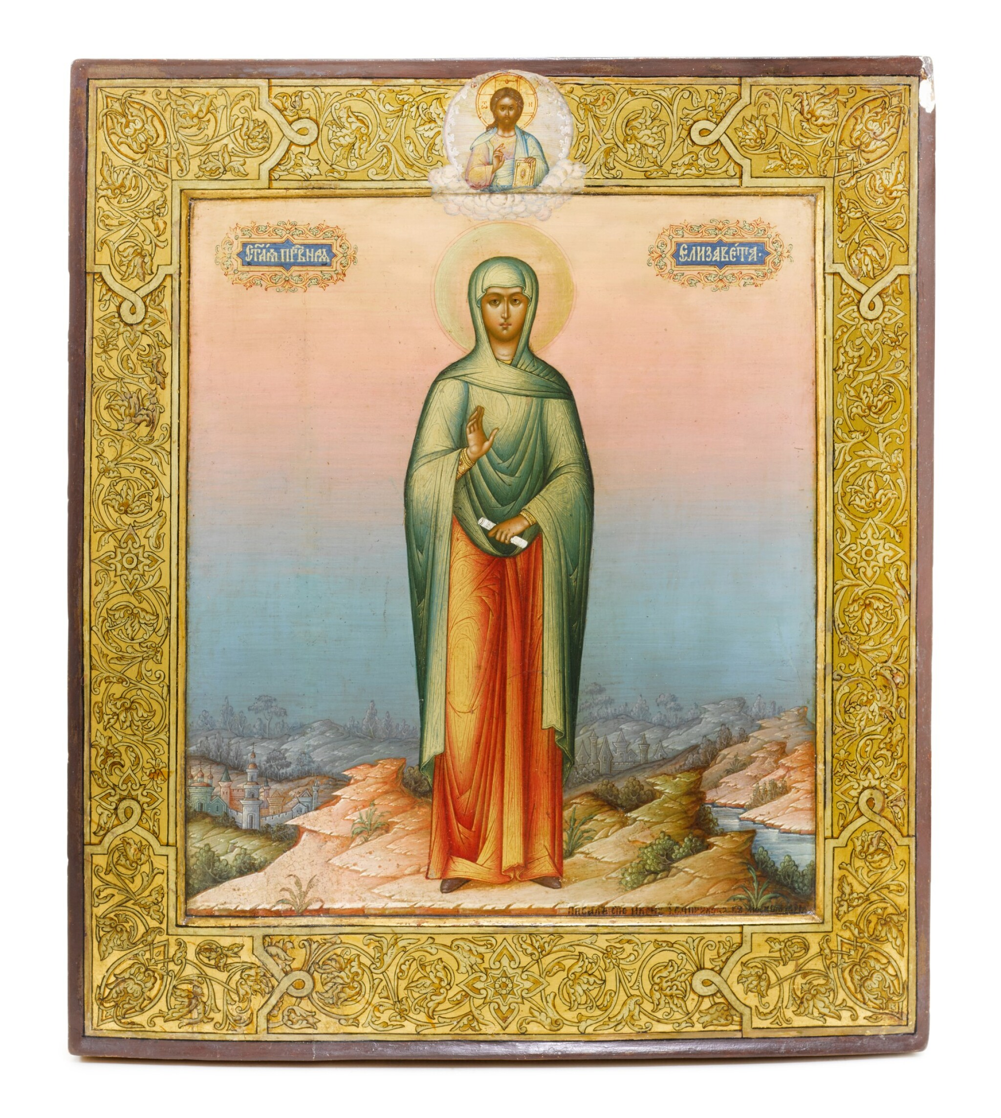 View full screen - View 1 of Lot 282. Icon of Saint Elizabeth, Iosif Semenovich Chirikov, Moscow, 1891.
