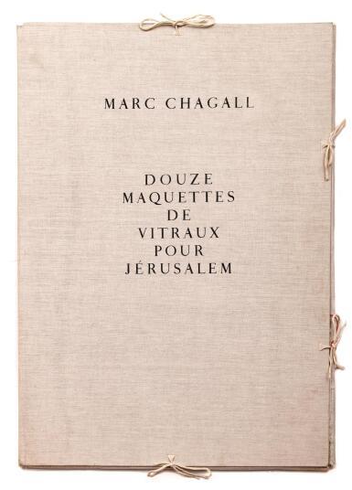 View 2. Thumbnail of Lot 8. AFTER MARC CHAGALL   DOUZE MAQUETTES DE VITRAUX POUR JÉRUSALEM (M. CS. 12-23; C. Bks. 57).