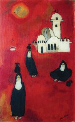 LAILA SHAWA | THE WELL