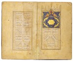 THE FORTY HADITH OF 'ALI SHIR NAVA'I, COPIED BY MUN'IM AL-DIN AL-AWHADI, PERSIA, TIMURID, DATED 902 AH/1497 AD