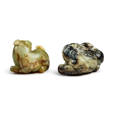 View 5. Thumbnail of Lot 172. Two jade 'Buddhist lions' pendants, 20th century.