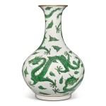 A very rare green-enameled 'dragon' bottle vase, Daoguang seal mark and period   清道光 綠彩五龍戲珠紋長頸瓶  《大清道光年製》款