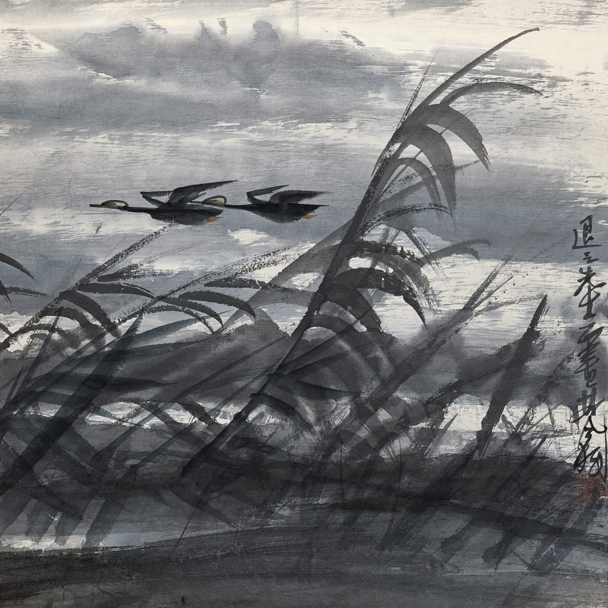 View full screen - View 1 of Lot 2524. Lin Fengmian 林風眠 | Geese Flying Over Reed Pond 葦塘雁過.