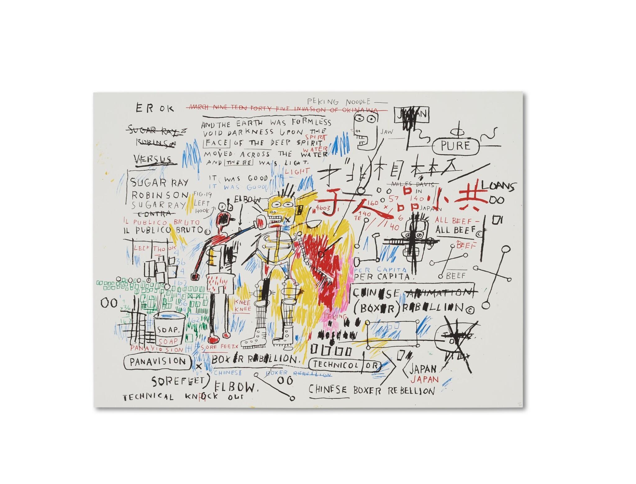 View full screen - View 1 of Lot 9038. 尚・米榭・巴斯基亞 Jean-Michel Basquiat | 拳擊手謀反 Boxer Rebellion.