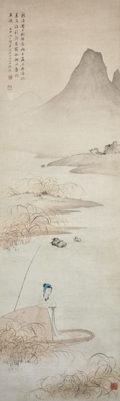 View 1. Thumbnail of Lot 46. GUAN HUA, LADY BY THE BOAT   關華 《漁女》  設色紙本 立軸.