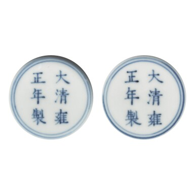 View 2. Thumbnail of Lot 547. A PAIR OF FINE BLUE AND WHITE 'FLORAL' MEDALLION BOWLS,  YONGZHENG MARKS AND PERIOD.