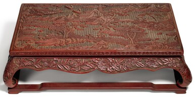 A CARVED POLYCHROME LACQUER KANG TABLE MING DYNASTY, 17TH CENTURY | 明十七世紀 剔彩睢陽五老圖坑桌
