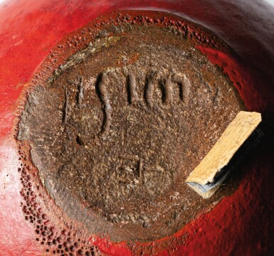 View 4. Thumbnail of Lot 25. Vase.