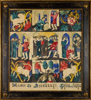 View 2. Thumbnail of Lot 39. The Life of the Holy Martyrs Florus and Laurus.