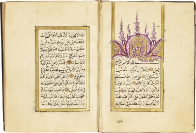 AN ILLUMINATED COLLECTION OF PRAYERS AND SURAHS, COPIED BY HUSAIN AL-RUSHDI, AL-KASTAMONI, TURKEY, OTTOMAN, DATED 1260 AH/1844-45 AD