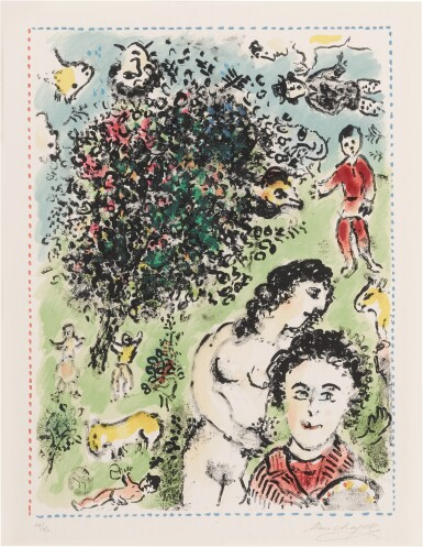 View 2. Thumbnail of Lot 32. Quinze Dernières Lithographies de Marc Chagall: 5 prints (M. 1035, 1036, 1038, 1042 and 1047).