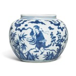 A SMALL AND RARE BLUE AND WHITE 'DAOIST IMMORTALS' JAR,  WANLI MARK AND PERIOD