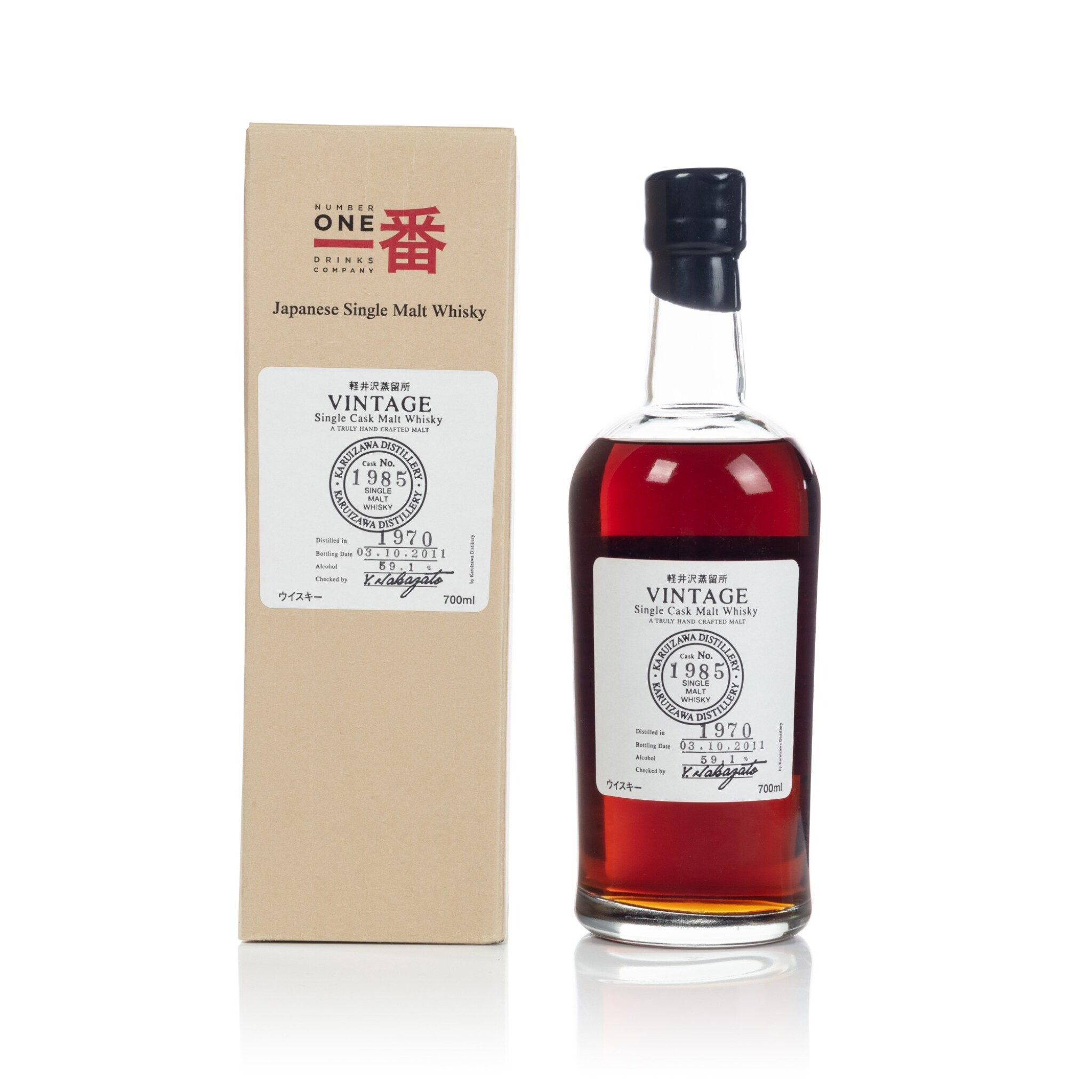 View full screen - View 1 of Lot 9. Karuizawa 41 Year Old Cask #1985 59.1 abv 1970 (1 BT70).