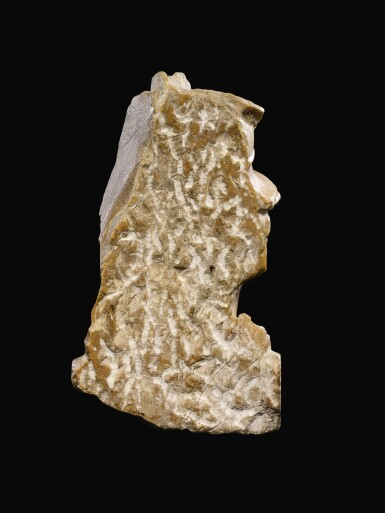 View 3. Thumbnail of Lot 29. A ROMAN GIALLO ANTICO HERM BUST OF A HELLENISTIC RULER, CIRCA 1ST CENTURY A.D..