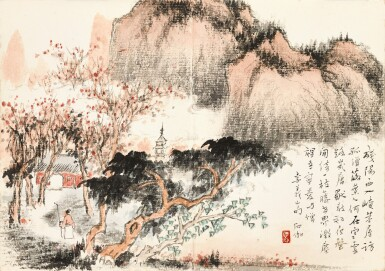 View 2. Thumbnail of Lot 3032. SHEN SHIJIA 申石伽 | LANDSCAPE AFTER TANG POETRY 唐人詩意.