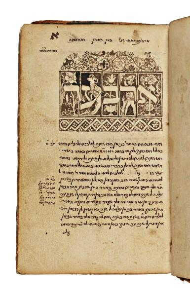 View 2. Thumbnail of Lot 177. BABYLONIAN TALMUD, TRACTATE ROSH HA-SHANAH, WRITTEN ON BEHALF OF RABBI JOSEPH OPPENHEIM, SCRIBE: DAVID TEVELE BEN JOSEPH, [HOLEŠOV, MORAVIA]: 1712.