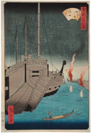 UTAGAWA HIROSHIGE I (1797–1858)   UTAGAWA HIROSHIGE II (1826–1869), EDO PERIOD, 19TH CENTURY   A GROUP OF SEVEN PRINTS