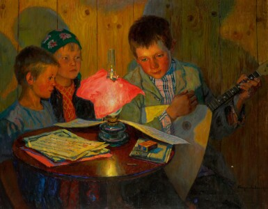View 1. Thumbnail of Lot 9. NIKOLAI PETROVICH BOGDANOV-BELSKY   NEW SONGS.