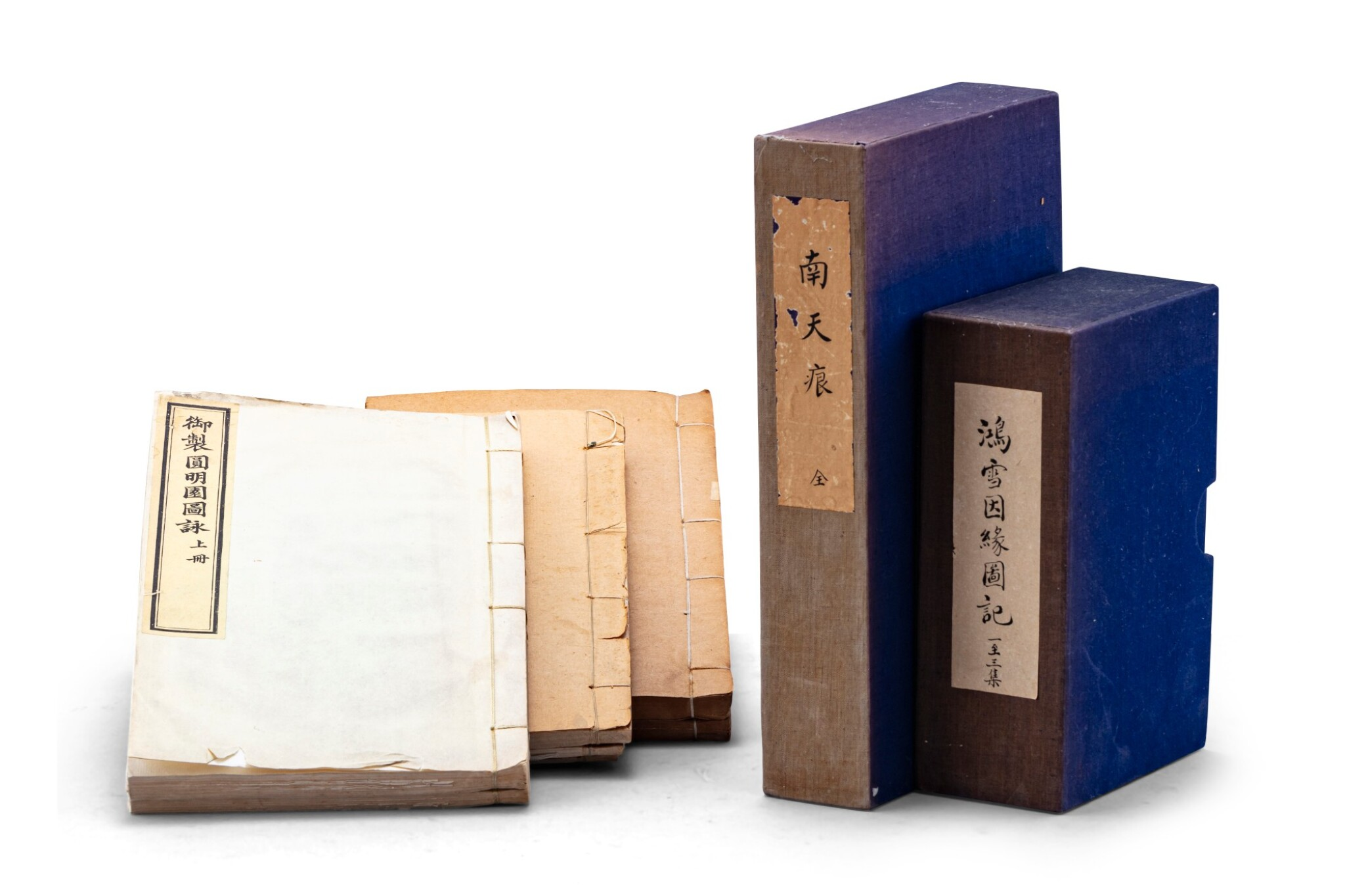 View 1 of Lot 141. Ensemble de cinq ouvrages | 書籍五套 | A group of five books.