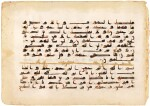 A QUR'AN LEAF IN KUFIC SCRIPT ON VELLUM, NORTH AFRICA OR NEAR EAST, 9TH/10TH CENTURY AD