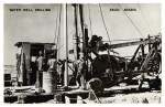 Saudi Arabia | 15 photographs of the oil industry, c.1950