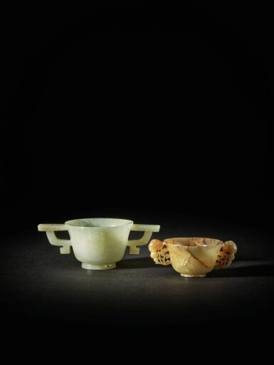 View 8. Thumbnail of Lot 92. Two hardstone handled cups, 20th century.