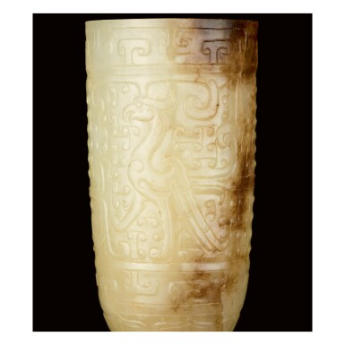 View 4. Thumbnail of Lot 16. AN EXTREMELY RARE AND IMPORTANT JADE 'TWIN BIRD' STEM CUP WESTERN HAN DYNASTY | 西漢 玉雕朱雀紋高足盃.