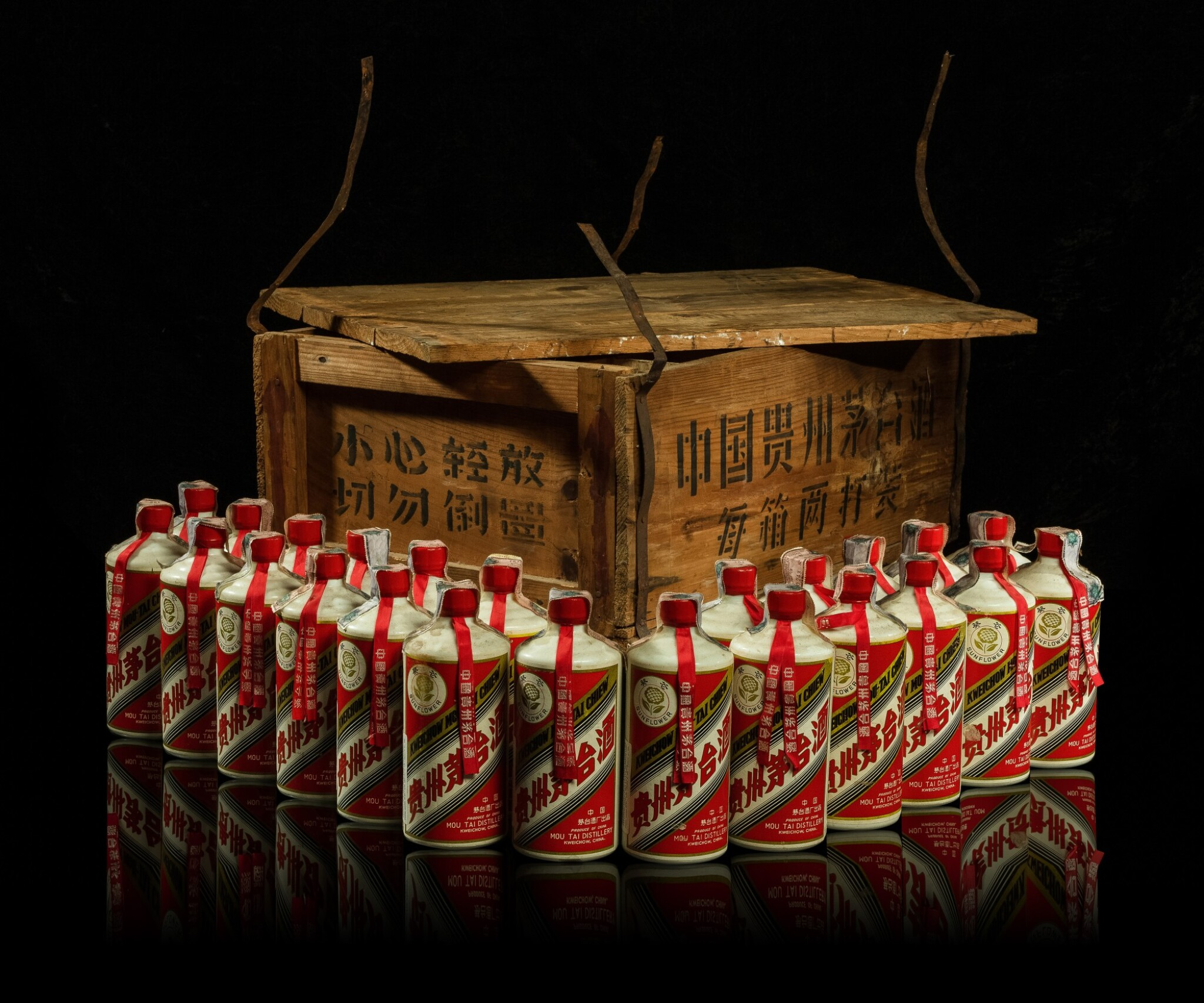 """View full screen - View 1 of Lot 1. """"Sun Flower"""" Kweichow Moutai in Original Wooden Crate 53.0 abv 1974 年葵花牌貴州茅台酒原木箱 (24 BT50)."""