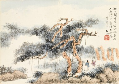View 8. Thumbnail of Lot 3032. SHEN SHIJIA 申石伽 | LANDSCAPE AFTER TANG POETRY 唐人詩意.