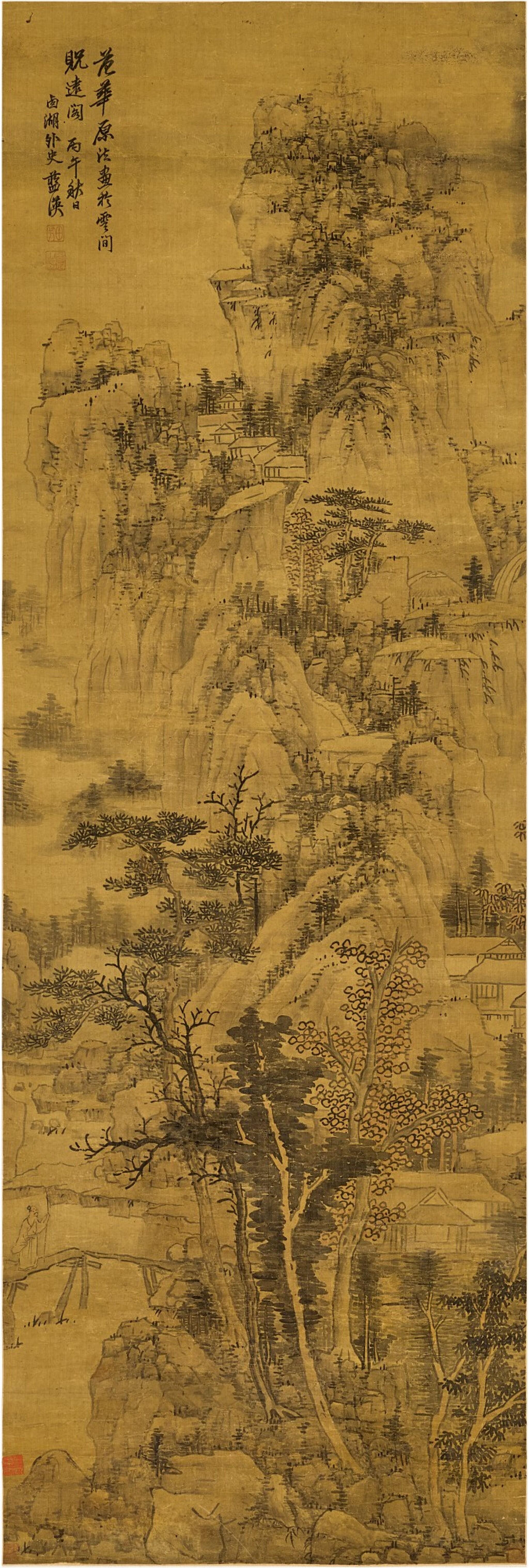 View full screen - View 1 of Lot 3060. Lan Ying 1585 - 1666 藍瑛 1585-1666   Landscape after Fan Huayuan 青山疊嶂 .
