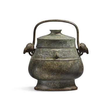 View 3. Thumbnail of Lot 6. An archaic bronze ritual wine vessel and cover (You), Western Zhou dynasty | 西周 青銅龍紋卣.