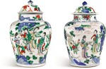 TWO WUCAI 'FIGURAL' JARS AND COVERS 17TH CENTURY | 十七世紀 五彩仕女嬰戲圖蓋罐一組兩件