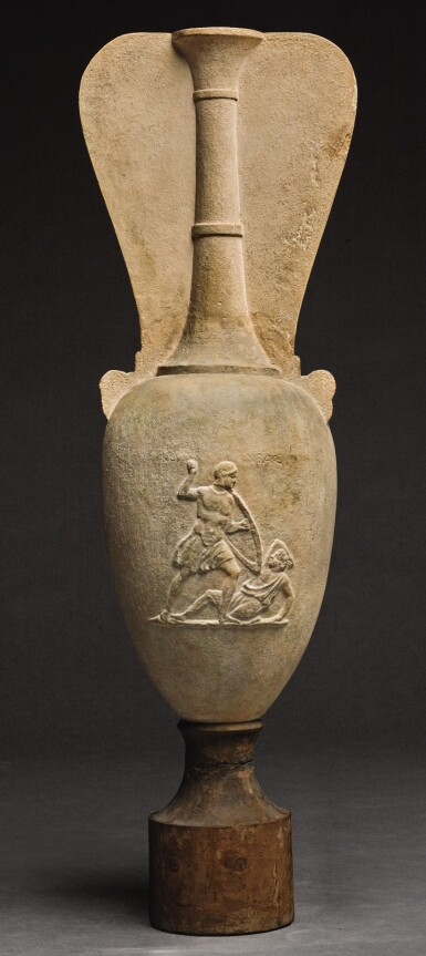 View 1 of Lot 21. A FRAGMENTARY GREEK MARBLE LOUTROPHOROS INSCRIBED FOR KOLYMBAS, ATTIC, 1ST HALF OF THE 4TH CENTURY B.C..