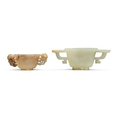 View 4. Thumbnail of Lot 92. Two hardstone handled cups, 20th century.