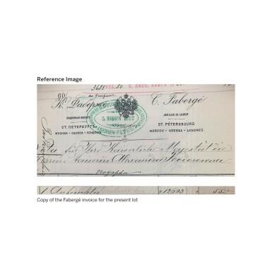 A FABERGÉ GOLD-MOUNTED SILVER AND GUILLOCHÉ ENAMEL GUM POT, WORKMASTER HENRIK WIGSTRÖM, ST PETERSBURG, 1904-1908