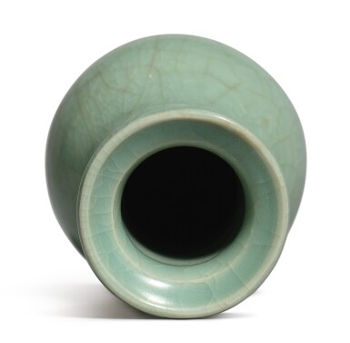 View 6. Thumbnail of Lot 503. A 'LONGQUAN' GUAN-TYPE BOTTLE VASE,  SOUTHERN SONG DYNASTY .