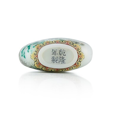 View 3. Thumbnail of Lot 3011. An Enamel on White Glass 'Landscape' Snuff Bottle By Wang Xisan, Circa 1962-65 | 約1962-65年 王習三作料胎畫琺瑯山水圖鼻煙壺 《乾隆年製》仿款.