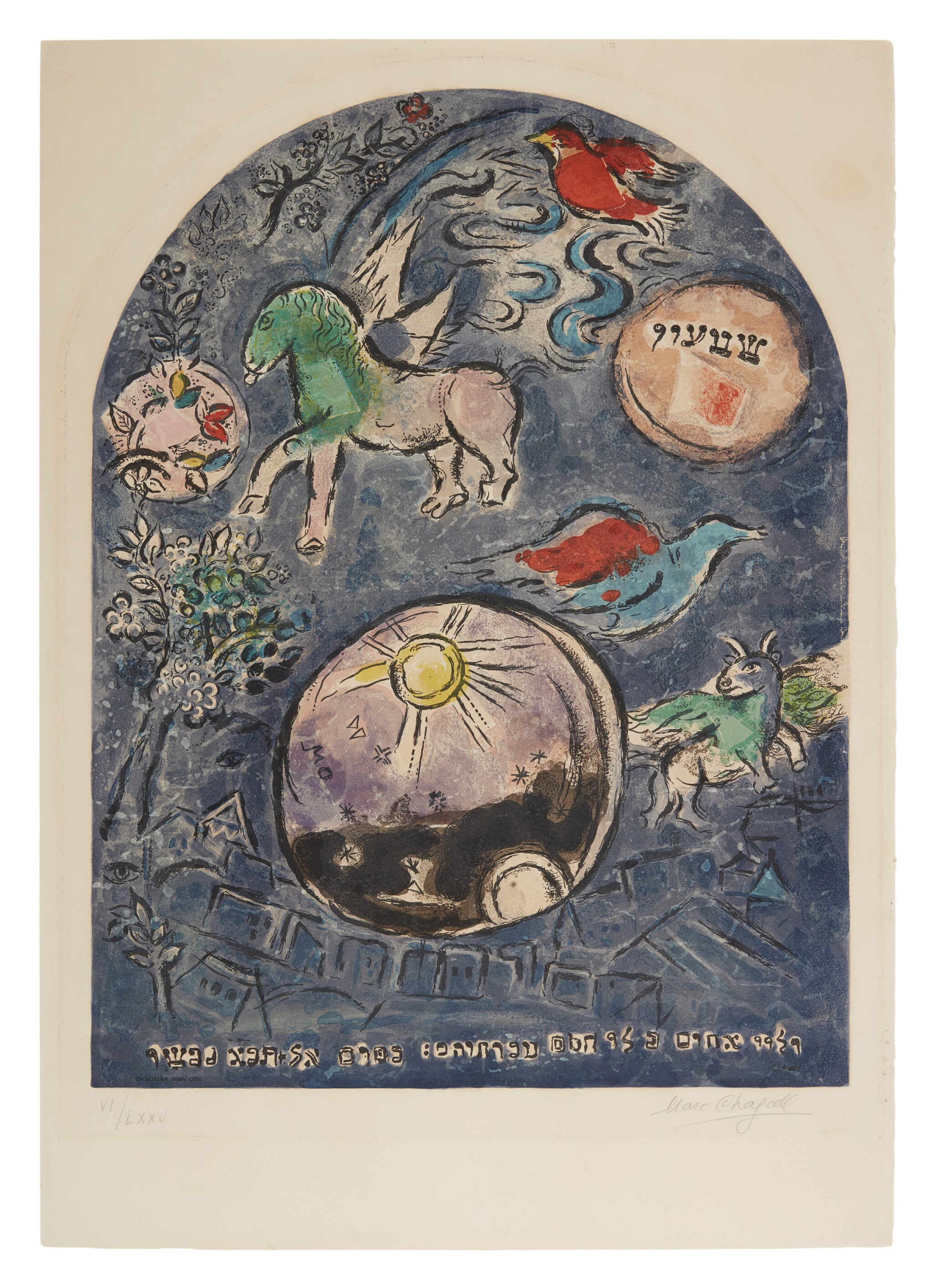View full screen - View 1 of Lot 32. CHARLES SORLIER AFTER MARC CHAGALL   THE TRIBE OF SIMEON (M. CS 13).