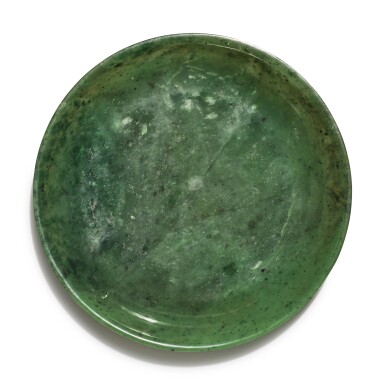 View 1. Thumbnail of Lot 161. A spinach green jade dish, Qing dynasty.
