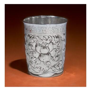 View 1. Thumbnail of Lot 119. A GERMAN SILVER KIDDUSH CUP, CASPAR BIRCKENHOLTZ, FRANKFURT, CIRCA 1660-70.