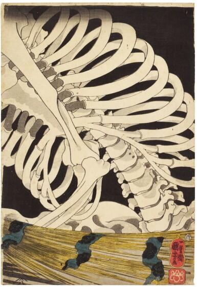 View 3. Thumbnail of Lot 23. UTAGAWA KUNIYOSHI (1797–1861), EDO PERIOD, 19TH CENTURY   MITSUKUNI DEFYING THE SKELETON SPECTRE CONJURED UP BY PRINCESS TAKIYASHA (SOUMA NO FURUDAIRI YOKAI GA SHADOKURO TO TATAKAU OYA NOTAROU MITSUKUNI).