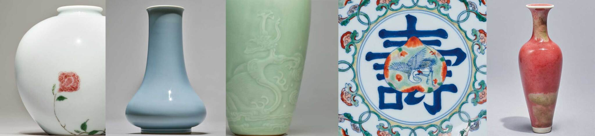 Kangxi Porcelain – A Private Collection