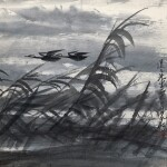 Lin Fengmian 林風眠 | Geese Flying Over Reed Pond 葦塘雁過