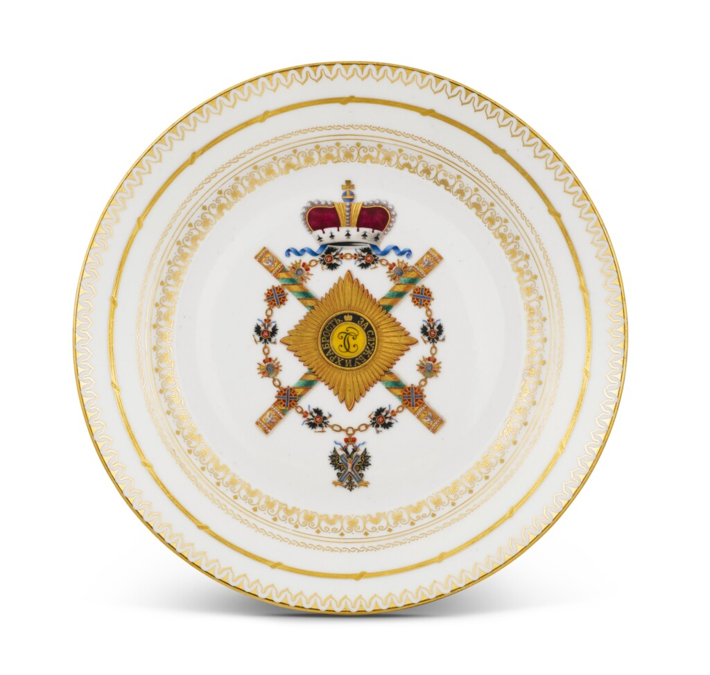 A PORCELAIN PLATE FROM THE SERVICE OF FIELD MARSHAL PRINCE BARYATINSKY , IMPERIAL PORCELAIN FACTORY, ST PETERSBURG, PERIOD OF ALEXANDER II (1855-1881)
