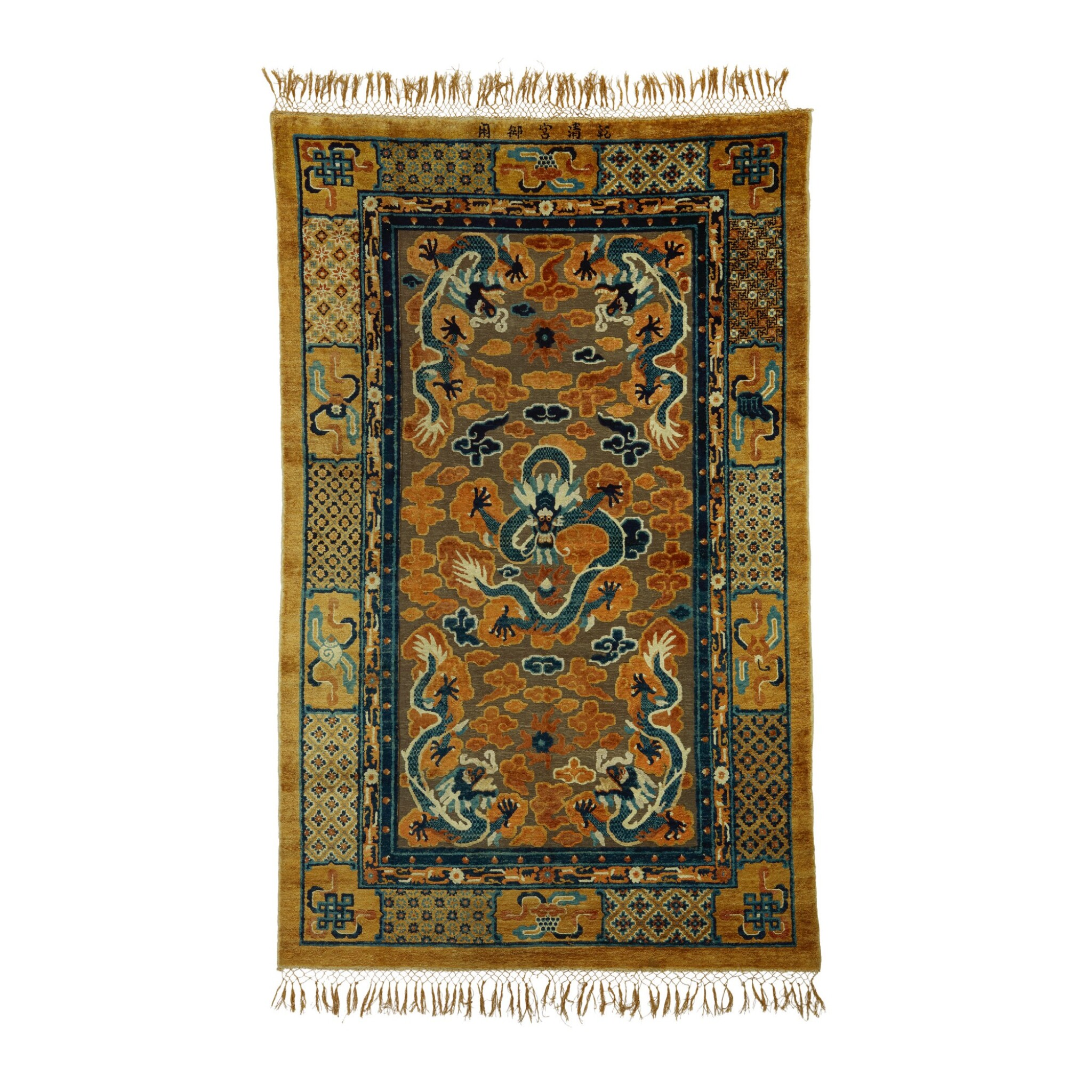 View full screen - View 1 of Lot 640. AN IMPERIAL YELLOW-GROUND 'QIANQING GONG' SILK THREAD CARPET,  QING DYNASTY, 19TH CENTURY.