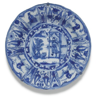 View 4. Thumbnail of Lot 7. A SET OF FIVE BLUE AND WHITE DISHES MING DYNASTY, WANLI PERIOD.