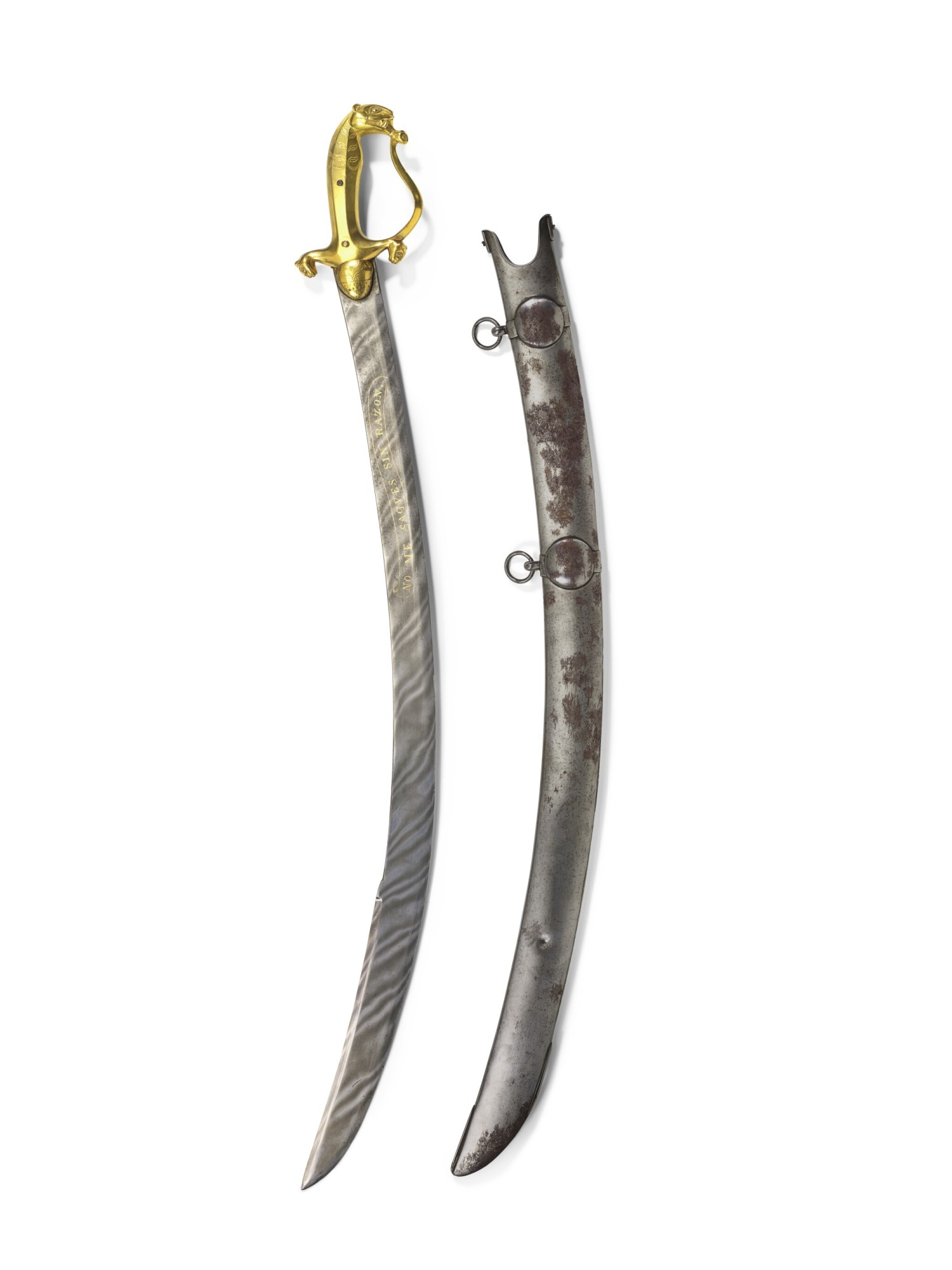 View full screen - View 1 of Lot 251. A RARE SWORD WITH BUBRI-PATTERNED WATERED-STEEL BLADE, FROM THE PALACE ARMOURY OF TIPU SULTAN, INDIA, SERINGAPATAM, CIRCA 1782-99.